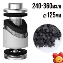 VF Carbon filter PRO-ECO 240-360m3/h, fi 125mm