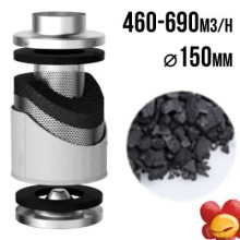 VF Carbon filter PRO-ECO 460-690m3/h, fi 150mm