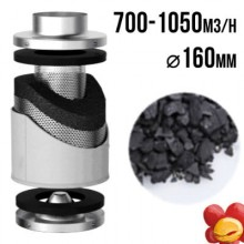VF Carbon filter PRO-ECO 700-1050m3/h, fi 160mm
