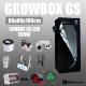Complete Kit: Growbox GS 80x80x180cm + Sunray GS LED 150W
