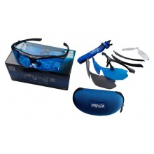NEWLITE VISION FULL, HPS protection glasses
