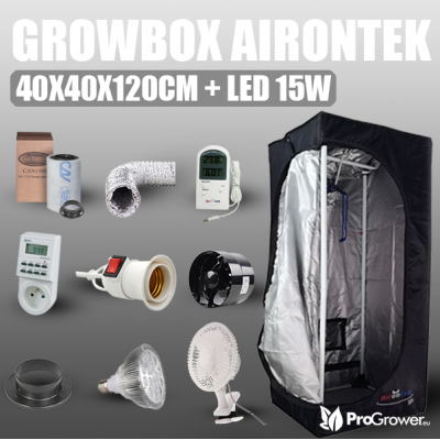Complete Kit: Growbox 40x40x120cm + LED 15W