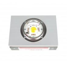 Lampa LED SPECTROLIGHT STARTER 120W